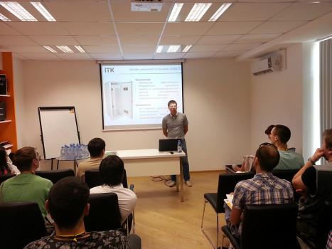 seminar-itk-2