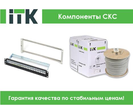 Iek-1