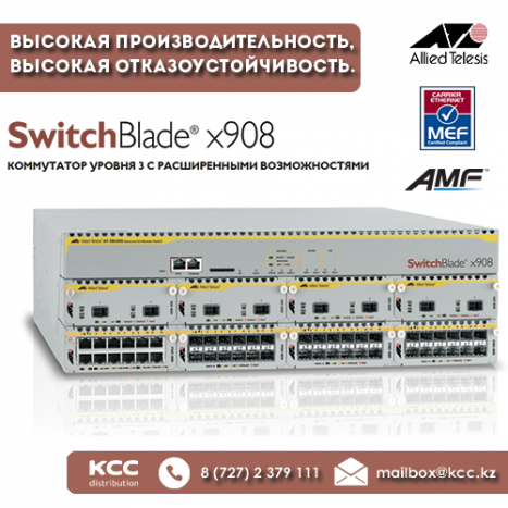 ALLIED TELESIS SWITCH BLADE