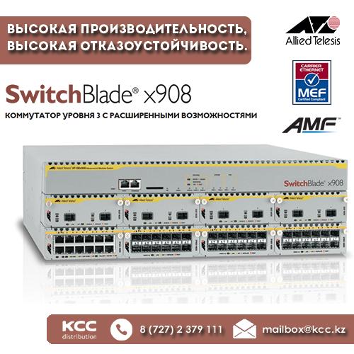 Коммутатор Allied Telesis AT-8000/8POE управляемый 8 портов 10/100/1000Mbps SFP Combo