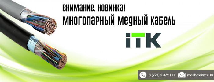 itk_monogoparnyi